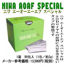 NEW SOD様食品 NIWA AOAF SPECIALは、大豆アレルギーの方のためにつくられた丹羽SOD様作用食品です。