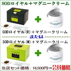 土佐清水病院では、アトピー性皮膚炎、尋常性乾癬の治療でも使用されているセットです。